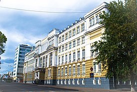 Курский государственный университет — Википедия