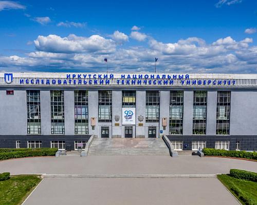 ИРНИТУ-университет с лучшими традициями отечественной инженерно ...